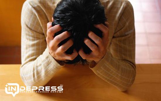 Психозы: симптомы, причины, лечение, признаки маниакального депрессивного психоза, первая помощь