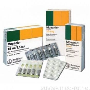 Диклофенак или Мовалис в уколах: что лучше при остеохондрозе, позвоночной грыже